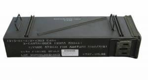 Boite à obus US 120 MM.