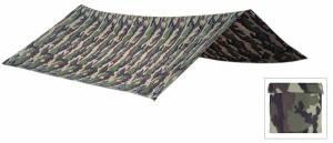 Bâche Tarp polyester couture étanche 3 x 3 Mètres.